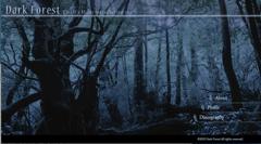 DarkForestのビジュアル