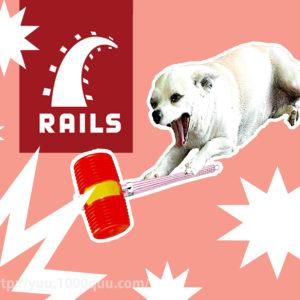 こりゃ便利!RailsのModelやControllerを削除する方法