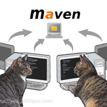 EclipseでMavenを導入して、ライブラリを使用する方法