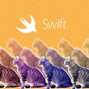 Swiftで色を指定する方法